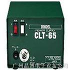 CLT-65HIOS电批电源|CLT-65电批电源