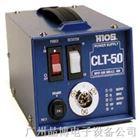 CLT-50HIOS电批电源|CLT-50电批电源