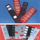 AATCC灰卡|比色卡|脱色对照卡|香港铭智脱色对照卡AATCC