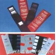 灰卡|比色卡|脱色对照卡|香港铭智脱色对照卡AATCC