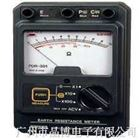 PDR-301SANWA万用表|日本SANWA三和指针万用表PDR-301