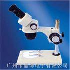 MTS112显微镜|迈特显微镜|迈特连续变倍显微镜MTS112