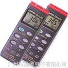 CENTER306热电偶温度计|CENTER306数据记录式数字温度表