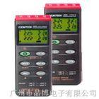CENTER309热电偶温度计|CENTER309四通道数字温度表