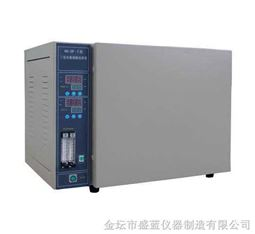二氧化碳培养箱 HH.CP-7