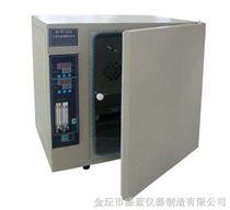 HH.CP-01二氧化碳培養箱 培養箱廠家 精密培養設備