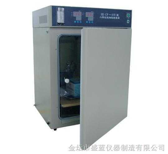 二氧化碳培养箱 培养箱厂家 霉菌培养箱