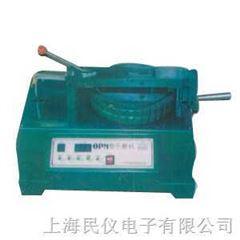 QPMQPM平磨机