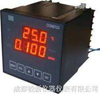 CON7103工业在线电导率仪