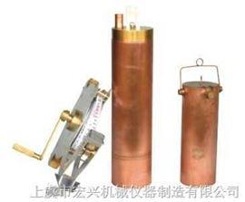 HX-2008液体取样机