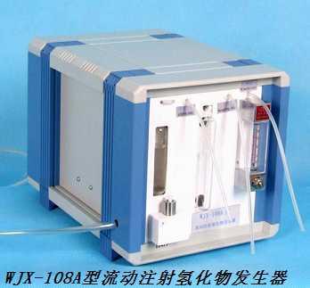 WJX-108A型流动注射氢化物发生器