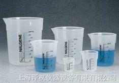 美国Nalgene塑料烧杯