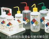 2425-0501系列美国Nalgene安全洗瓶