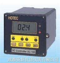 SC106鹽度計