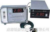 9806流通式音頻電磁式酸堿鹽濃度計