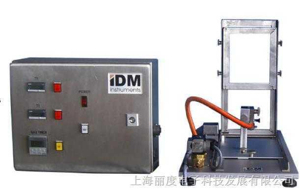 LF-0007纺织物垂直燃烧试验仪