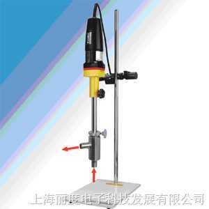 (FA25)高剪切分散乳化机