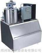 大型鳞形片冰机/制冰机生产厂家