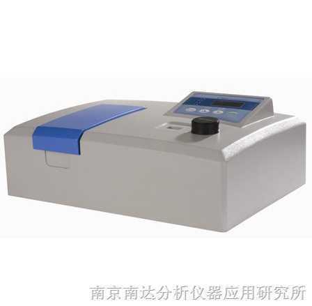 V-5000型可见分光光度计