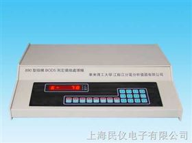 890微机BOD测定仪890微机BOD测定仪