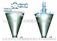 双螺旋锥形混合机AB型