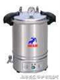 SYQ-DSX-280B手提式不锈钢压力蒸汽灭菌器(自动)SYQ-DSX-280B