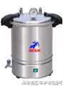 SYQ-DSX-280A不锈钢手提式压力蒸汽灭菌器(电热型)SYQ-DSX-280A
