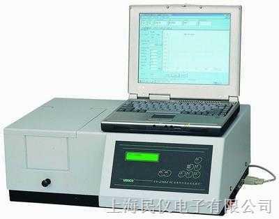 扫描型紫外-可见分光光度计