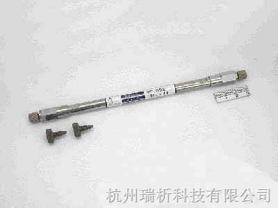 日本岛津(2.0mm ×150 ,5um)Shim–pack VP-ODS分析柱