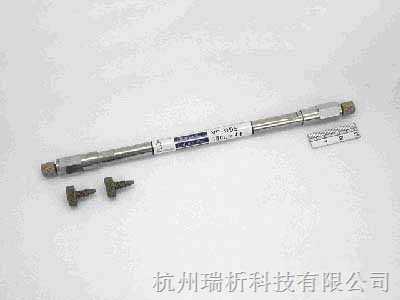 日本岛津(4.6mm×250,5um)Shim–pack VP-ODS分析柱