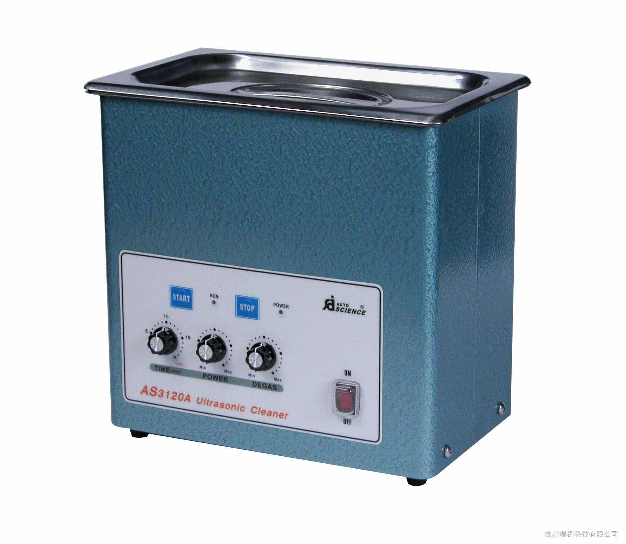 AS3120A超声波清洗器超声波清洗器