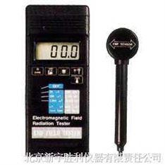 电磁波辐射暴露仪(高斯计)