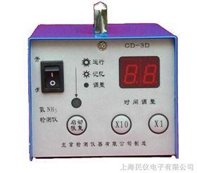 RT-3氨气体采样器RT-3氨气体采样器