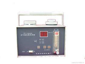 JWL-1A空气微生物采样器JWL-1A空气微生物采样器