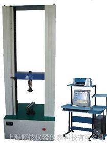 QJ212C数显万能材料试验机