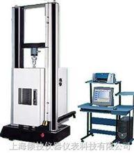 桌上型微机控制高低温电子万能材料试验机