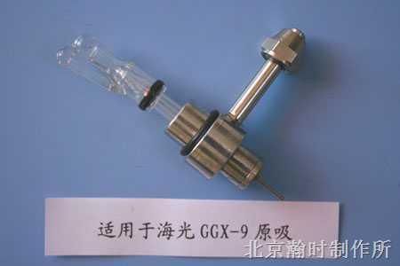 金属套玻璃高效雾化器(WNA-1系列海光GGX-9型)