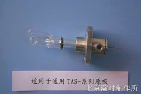 金属套玻璃高效雾化器(WNA-1系列普析通用986型)