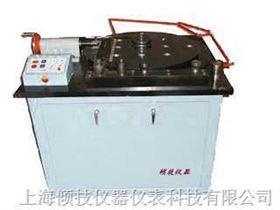 QJWQ41钢筋弯曲试验机