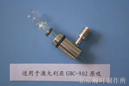 金属套玻璃高效雾化器(WNA-1系列澳大利亚GBC-902型)