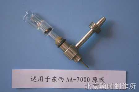 金属套玻璃高效雾化器(WNA-1系列东西电子型)