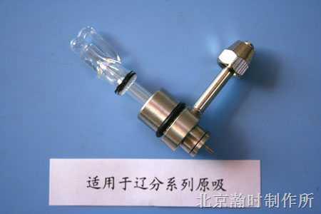 金属套玻璃高效雾化器(WNA-1系列辽分型)