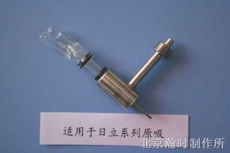 金属套玻璃高效雾化器(WNA-1系列日立型)