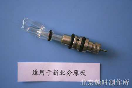 金属套玻璃高效雾化器(WNA-1系列新北分型)