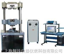 QJWE液压拉力机/液压万能材料试验机