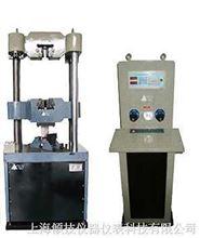 QJWE液压数显拉压力试验机