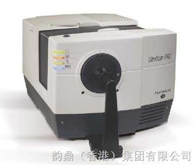 HunterLab UltraScan PRO(USPRO)色差仪