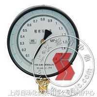 隔膜式压力表