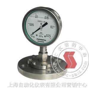 上海自动化隔膜压力表