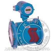 供应:电磁流量计 产品型号:LDG-S
